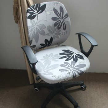 FOR US Rotating Armchair Slipcover Removable Stretch Computer Office Chair Cover